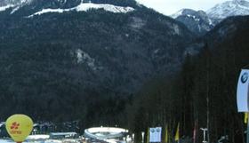 Bahn Koenigssee