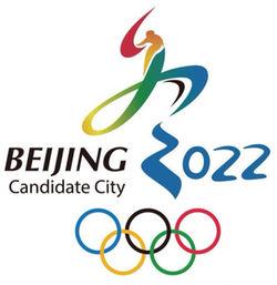 Beijing2022 0 1