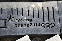 Gully PyeongChang