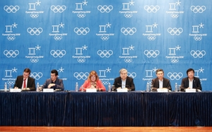 IOC Koordinierungskommission Pyeongchang