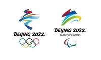 Peking 2022 Logo
