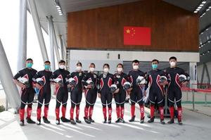 Team China, YanQing