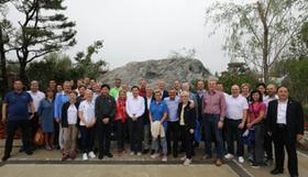 Beijing 2022 4th Visit Cocom July 2019 002