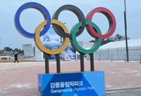 PyeongChang Ringe