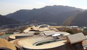 Yanqing Sliding Center
